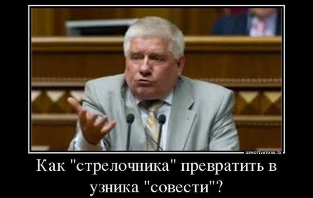 Бей Чечетова, чтобы другие боялись