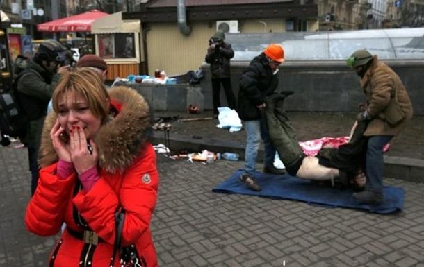 Пострадавшие на Майдане получили статус инвалидов войны