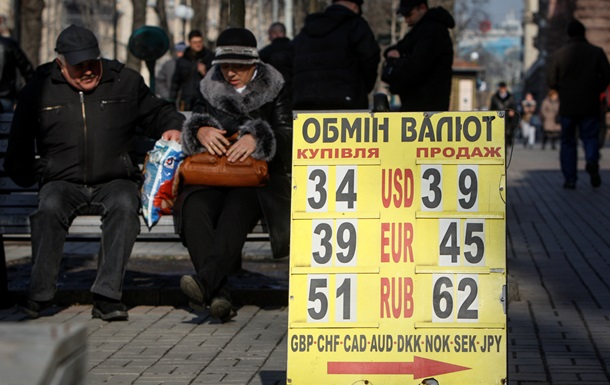 Доллар в течение дня приблизился к 35 гривнам на межбанке