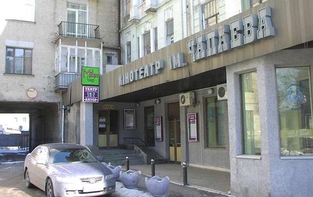 В Киеве открыли кинотеатр украинского фильма