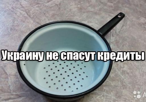 Украину не спасут кредиты