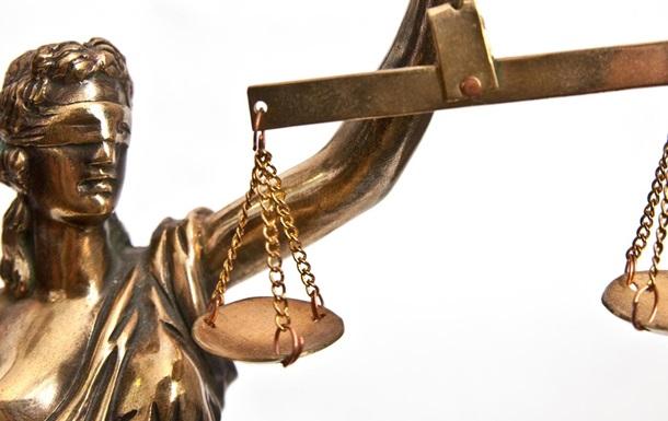 Судья Хримли вынес одно их первых определений налогового компромисса