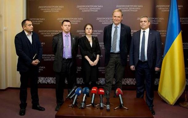ЕС выделит Днепропетровской области €1,5 миллиона