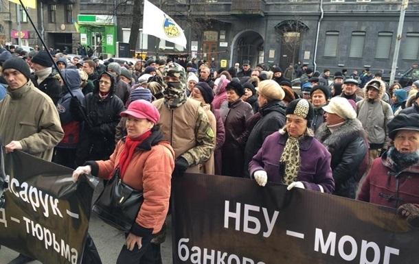 Финансовый Майдан продолжает митинговать под НБУ
