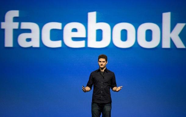 Даже не андрогин: Facebook предложил на выбор 59 полов