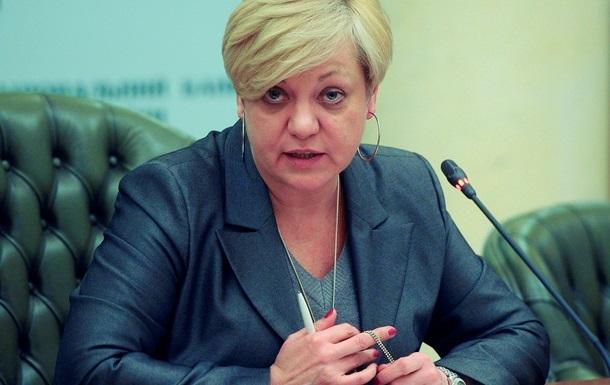 В понедельник Гонтареву могут отправить в отставку – СМИ