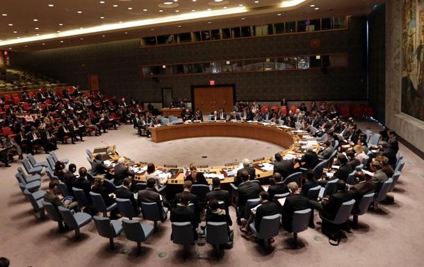 Заседание ООН по Украине: смотреть видео