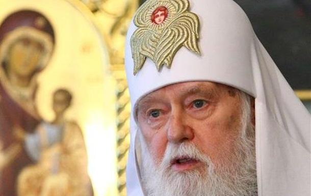 Патриарх Филарет: от священнослужителя до националиста