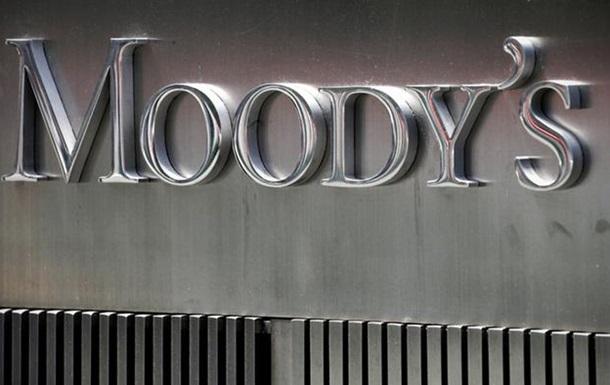 Moody s понизило рейтинги  дочек  крупных российских банков
