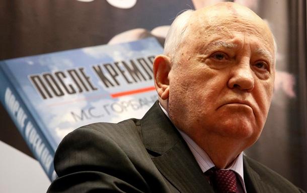 Горбачев назвал возможную причину убийства Немцова