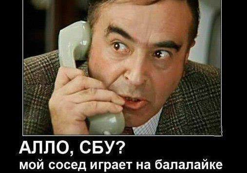 Антон Геращенко и «дебильная» георгиевская лента