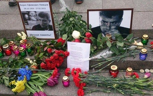 На Майдане проходит акция памяти Бориса Немцова