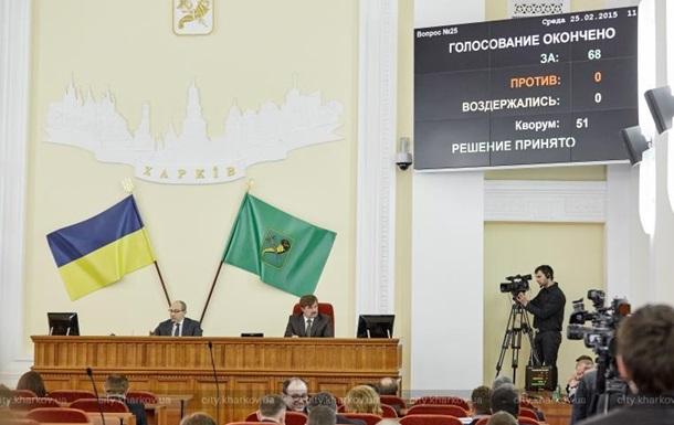 Харьковский дуализм в действии