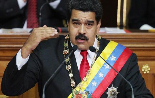 Венесуэла вводит визовый режим для граждан США
