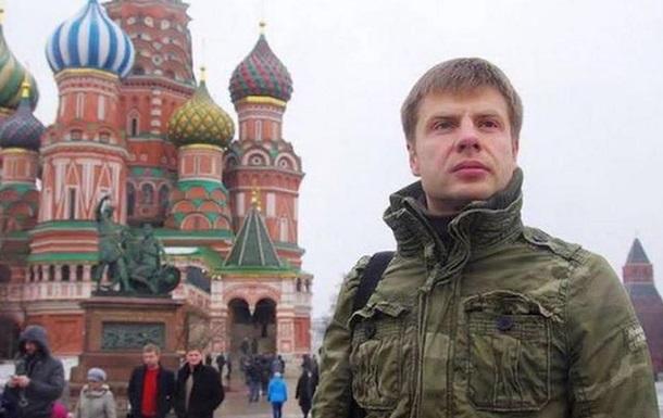 Задержанный в Москве нардеп Гончаренко покинул ОВД