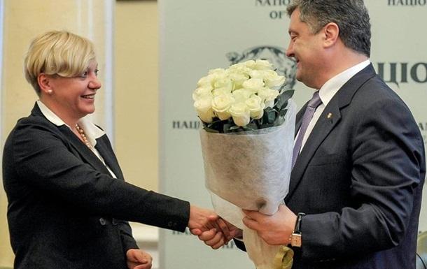 Гонтарева обижается на Порошенко из-за отсутствия защиты