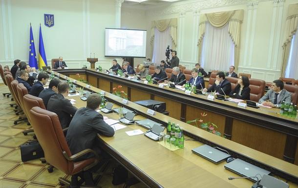 Началось заседание Совета коалиции
