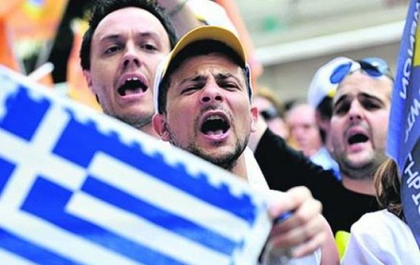Не наступайте на греческие грабли