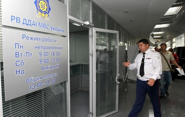 В главном управлении ГАИ проходит обыск