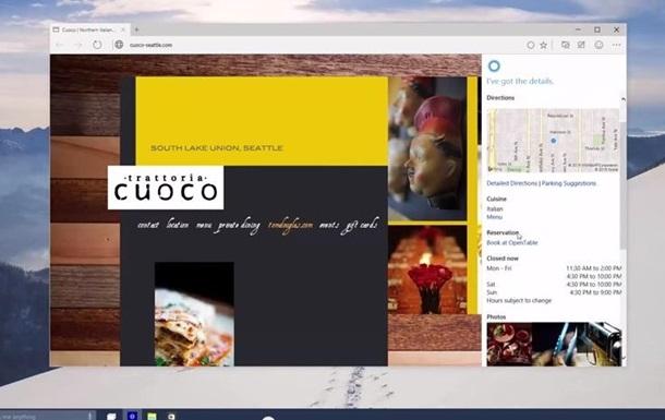Браузер Microsoft Spartan впервые показали в работе