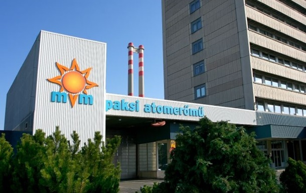 В Венгрии засекретили детали контракта с Россией по АЭС