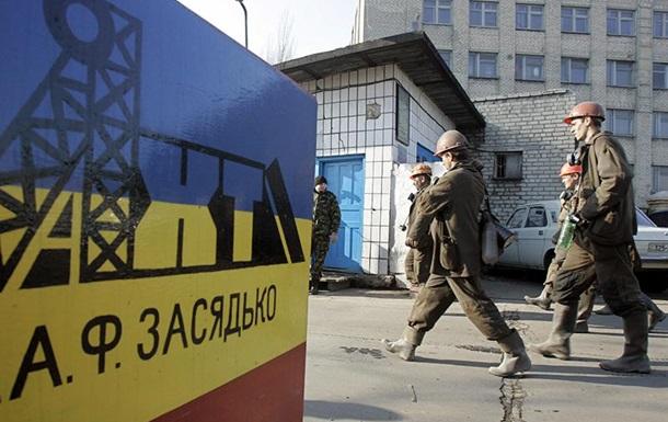 При взрыве на шахте Засядько погибли 32 горняка - Гройсман