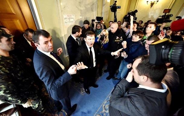 Зачинщиков драки в Раде хотят отстранить от заседаний