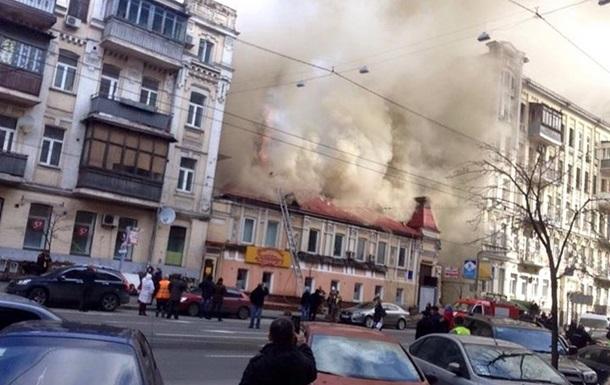 При тушении пожара в центре Киева погибли два спасателя