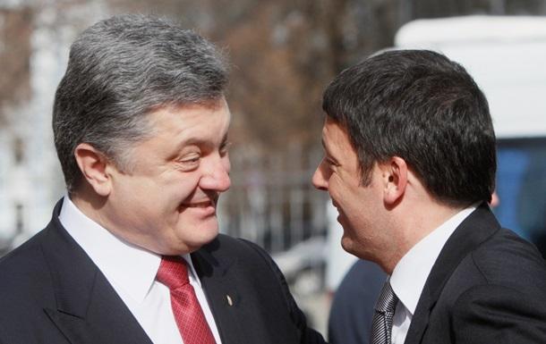 Порошенко согласовал с премьером Италии новые санкции против РФ