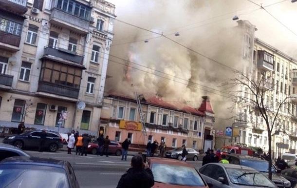 Кличко рассказал о пожаре на Саксаганского