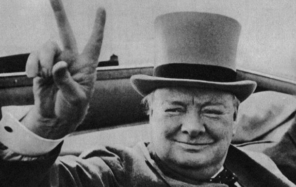Чи дочекаємось ми свого Черчиля?