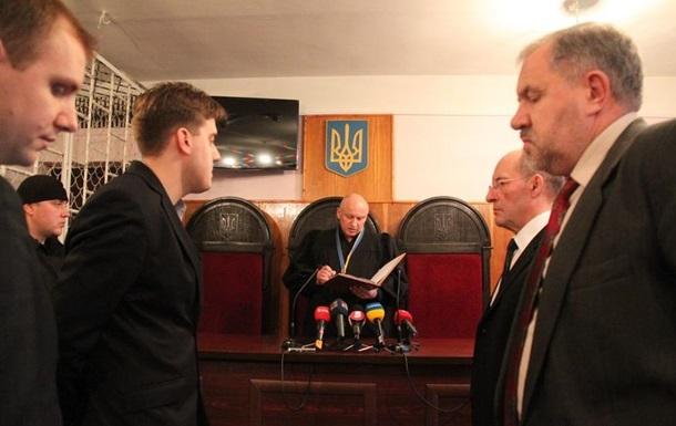 Рада уволила судью  васильковских террористов