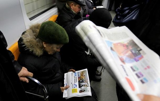 В Украине прекращена аккредитация всех российских СМИ