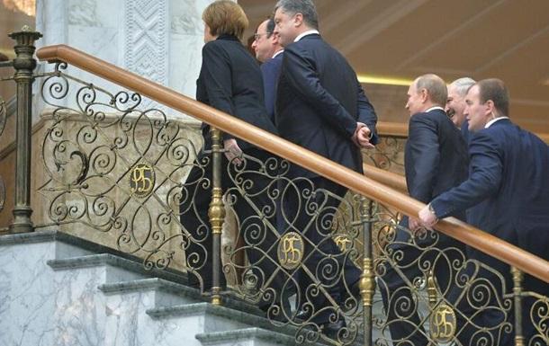 После Минска-2: модели сосуществования Украины и Донбасса