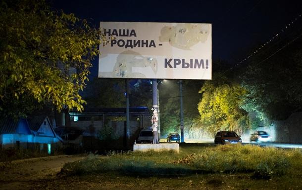 Крым. Год жизни после аннексии