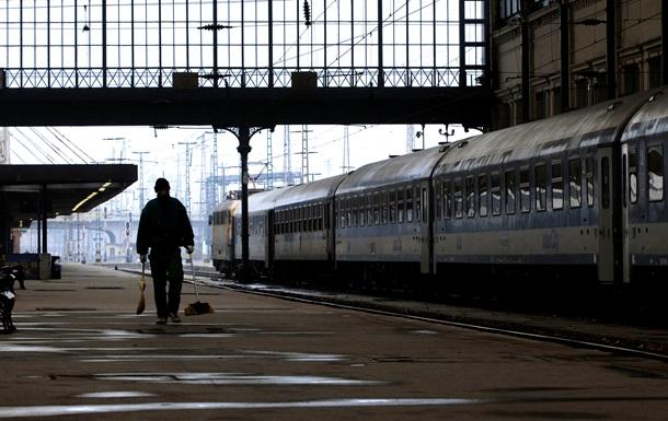 Билеты на поезда из Украины в Венгрию и Словакию подешевели на 50%