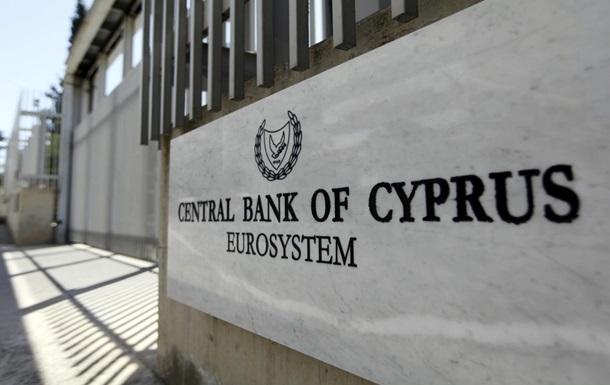 На Кипре отменят контроль за движением капитала