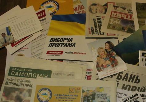 100 днів депутатства столичних  мажоритарників: як працюють народні обранці.