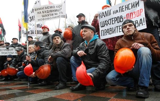 Голодные бунты. Профсоюзы Украины готовятся к акциям протеста