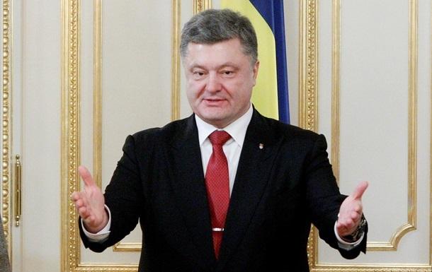 Порошенко пообещал не отменять 8 марта
