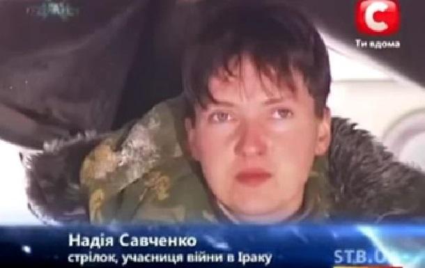 Савченко принимала участие в Битве экстрасенсов