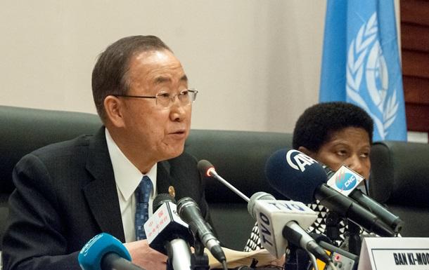 Генсек ООН призвал покончить с дискриминацией и насилием в отношении женщин