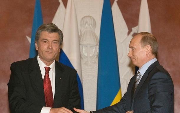 Ющенко: Российский народ сегодня - это коллективный Путин