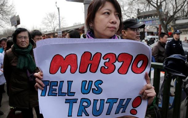 Семьи пассажиров рейса MH370 отмечают годовщину пропажи