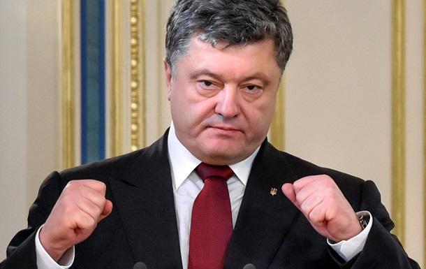 Порошенко поздравил украинок с праздником весны
