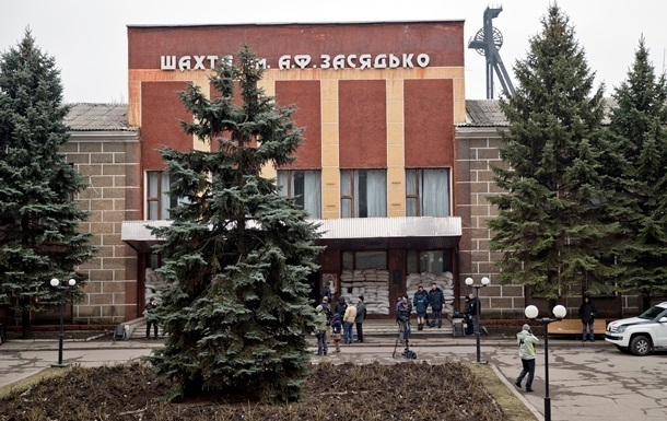 В ДНР арестовали директора шахты имени Засядько