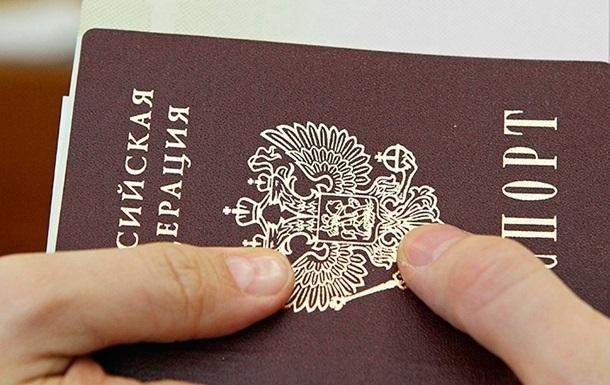 Путин предоставил российское гражданство 35 украинцам