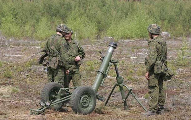 Военные заявляют об обстреле Широкино из крупнокалиберных минометов