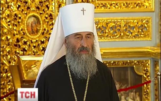 Крымские храмы подчиняются украинскому митрополиту – УПЦ (МП)