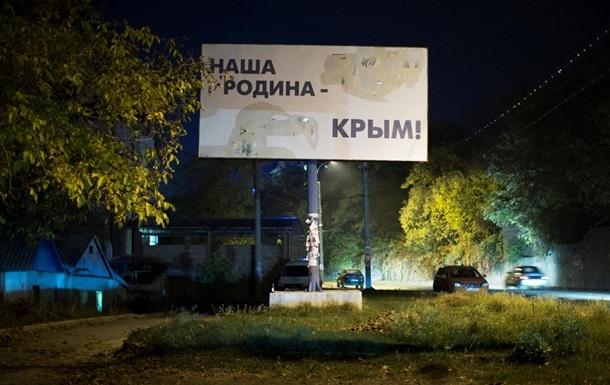 В ЕС прокомментировали российский фильм об аннексии Крыма